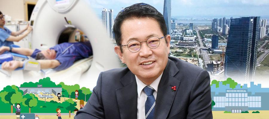 박남춘, 정부 국제관광도시 선정에 인천 도전장 내면서 자신감 피력