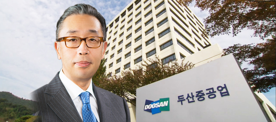[Who Is ?] 박지원 두산중공업 대표이사 회장