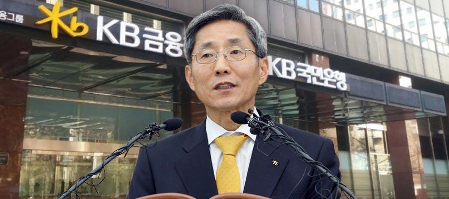 윤종규 KB금융 안정기조, 계열사 대표 인사권 쥔 사외이사 다 재추천