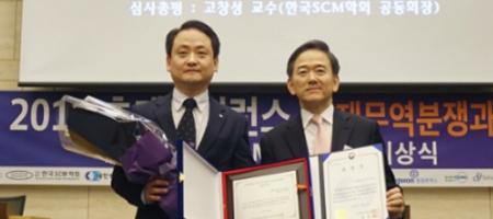 CJ올리브영, 공급망 관리시스템 인정받아 '한국SCM산업대상' 2관왕