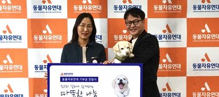 핀크 카드금액 일부를 동물보호단체에 후원, 권영탁