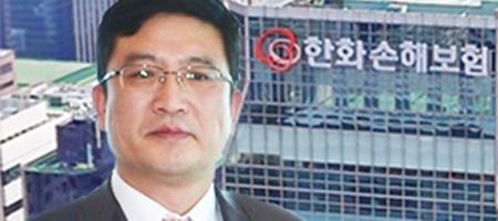 한화손해보험 초등생 소송에 센터장 성추행, 강성수 내부통제 다급