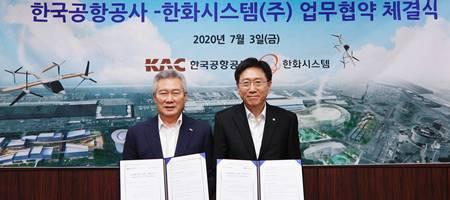 김연철 손창완, 도심항공사업에서 한화시스템 한국공항공사 손잡아