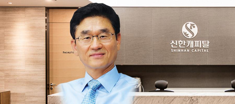 신한캐피탈 순이익에서 KB캐피탈 앞질러, 허영택 위상 높이기 성과