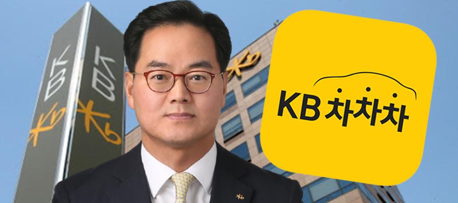 [오늘Who] KB캐피탈 KB차차차 계속 전진, 황수남 실적 혁신 다 잡아
