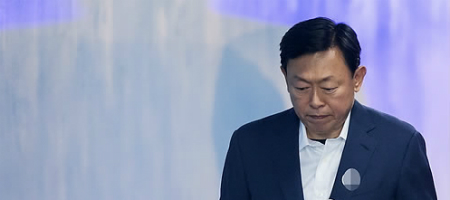 신한은행,  한국 최우수 자산관리은행으로 뽑혀