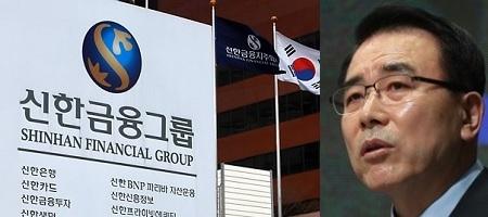 '조용병 운명' 쥔 신한금융지주 사외이사, '모범사례' 평판 이어갈까
