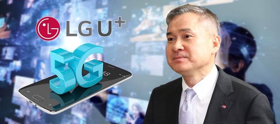 [오늘Who] 하현회, LG유플러스 5G 킬러콘텐츠로 실감형콘텐츠 확신