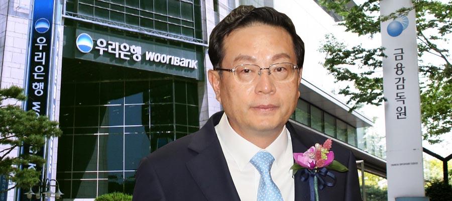 [오늘Who] '미소 잃은' 손태승, 우리은행 파생결