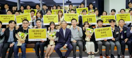 KB금융, 윤종규의 '집단지성 중시' 경영철학 담아 직원 자율학습 확산
