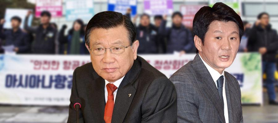 박삼구의 내부거래 하청노동자 고용승계, 아시아나항공 매각 복병되나