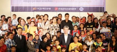 허인, 캄보디아에서 KB국민은행 후원의 심장병 수술 어린이 행사 참석