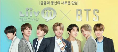 KB국민은행 방탄소년단 효과 '톡톡', 윤종규 '도전과 혁신'에 애정 가득
