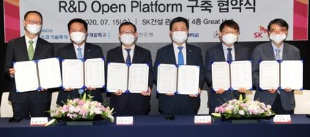 SK건설, 협력사와 중소기업 기술 연구개발 돕는 오픈 플랫폼 운영
