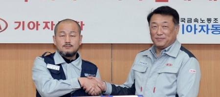 기아차 노사 11월 임금협상 재개할 듯, 최준영 '성과급 삭감' 고수할까