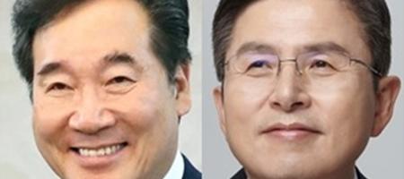 서울 종로 민주당 이낙연 48.3%, 통합당 황교안 35.0%에 우세