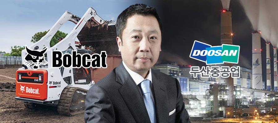 [오늘Who] 두산밥캣 지키고 싶은 박정원, 두산중공
