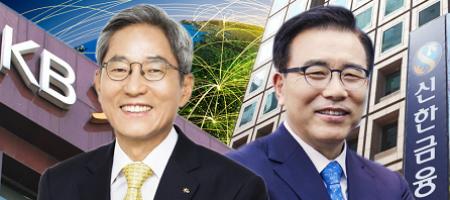 [오늘Who] 윤종규 조용병, KB와 신한 리딩금융 경쟁 올해는 초박빙
