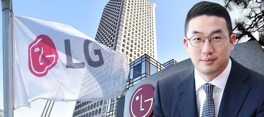 [오늘Who] 구광모는 왜 지주회사 LG의 LG유플러스 지분율을 높였나