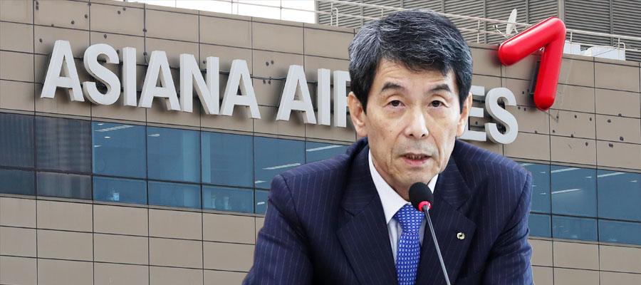 아시아나항공 본입찰에서 구주 가격보다 유상증자 규모가 승부 가른다
