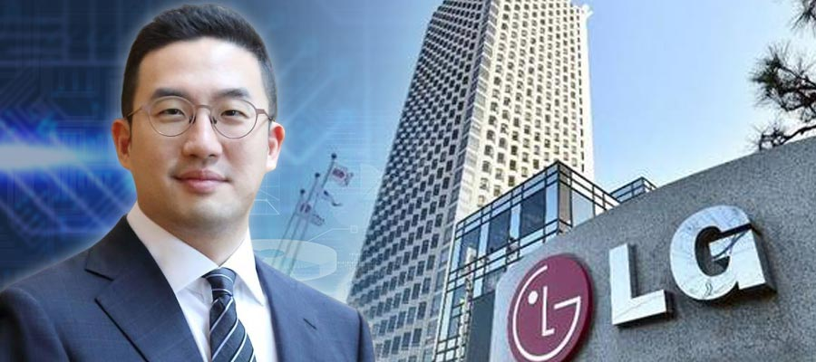 LG 회장 구광모