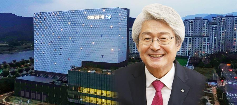 [오늘Who] 대구은행장 겸직 마친 김태오, 이제 DGB 비은행 성장 집중