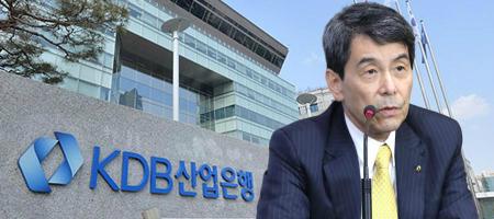 이동걸, '산업은행의 쌍용차 자금지원' 마힌드라 요청에 고민 깊다