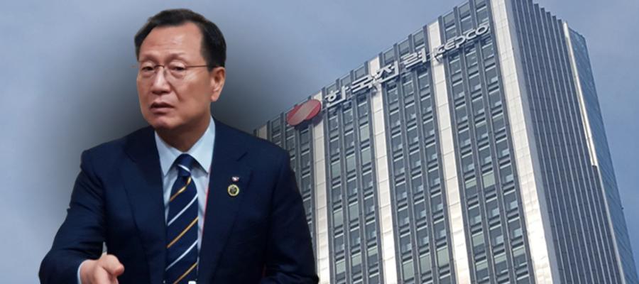 한국전력, 새 전력수급계획에서 신재생에너지 비중 높아져 갈수록 부담
