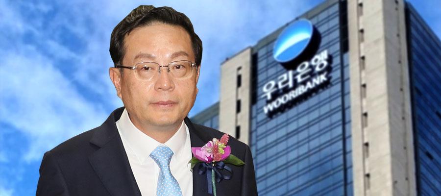 손태승, 우리은행 상대 '파생결합펀드' 금감원 제재심의위 또 출석