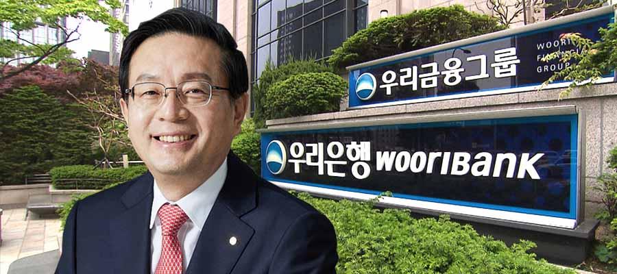 우리금융그룹 '우리스쿨' 단원 모집, 손태승