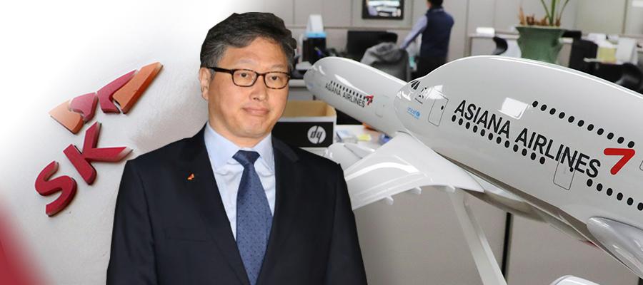SK그룹이 아시아나항공 인수후보로 또 다시 주목받는 이유