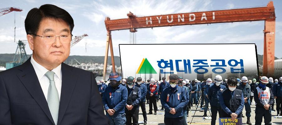 [아! 안전] 권오갑, 현대중공업 산재기업 불명예 벗기 전쟁 벌이다