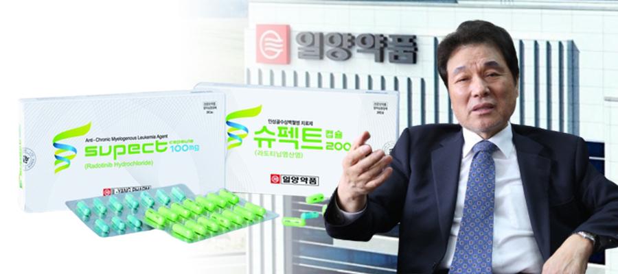 김동연, 일양약품 코로나19 치료제 러시아 임상3상