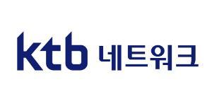 """""""KTB네트워크 애드바이오텍 래몽래인 코스닥 상장예비심사 통과"""