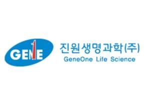 진원생명과학 로고.