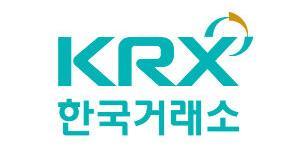 """""""거래소 엔켐 코스닥 상장 승인, 매매거래 11월1일 시작"""