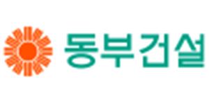 """""""동부건설, 김포 물류시설 공사 1439억 규모 계약 맺어"""
