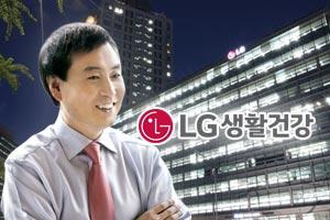 LG생활건강 중국에서 화장품 반등하나, 광군제는 '차석용 매직' 가늠자