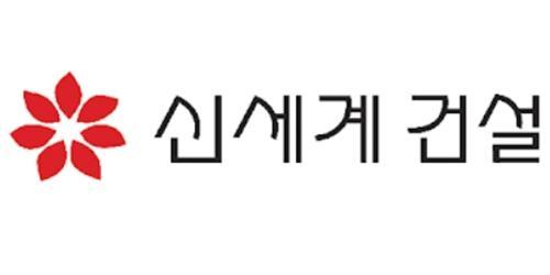 """""""신세계건설, 서울시 마포 4-15지구 재개발사업 공사 883억 규모 수주"""