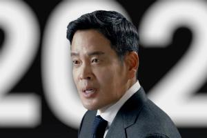 [Who Is ?] 정용진 신세계그룹 부회장