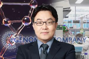 박한수 지놈앤컴퍼니 최고기술경영자 대표이사