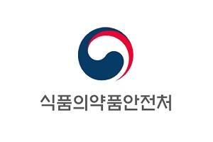 식약처 제일약품 생산의 44종 품목허가 취소 착수, 자료 허위작성 확인