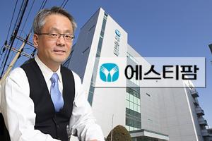 김경진 에스티팜 대표이사 사장.