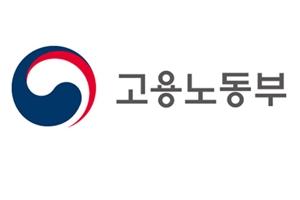 삼성 KT SK하이닉스 포스코, 노동부 '디지털아카데미'사업자로 뽑혀