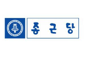 종근당 로고.