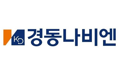 경동나비엔 로고.