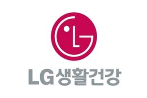 LG생활건강 로고.