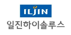 """""""일진하이솔루스 글로벌 수소생태계연합체에 가입, 안홍상 """"기술혁신"""""""