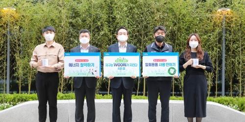 """우리금융지주 '지구는 우리가 지킨다' 캠페인, 손태승 """"깨끗한 지구"""""""