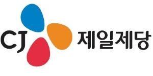"""""""CJ제일제당, UN지속가능개발목표경영지수 최우수그룹에 3년째 뽑혀"""